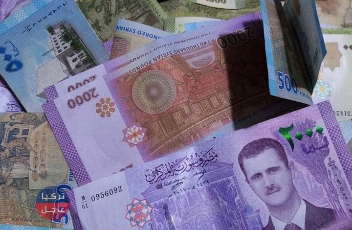 انخفاض يطرأ على الليرة السورية مع نهاية اليوم الثلاثاء 30/6/2020