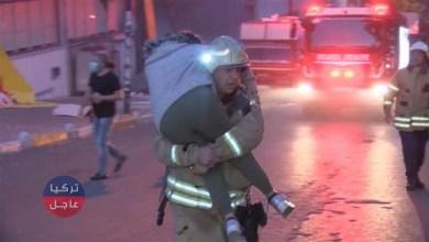 المشاهد الأولى للانفجار الذي وقع في مدينة إسطنبول