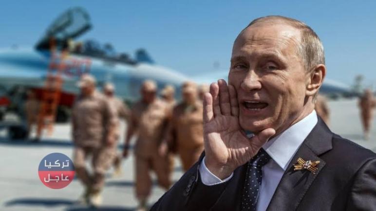 روسيا تعلن رسمياً انسحابها من آلية أممية خاصة بسوريا