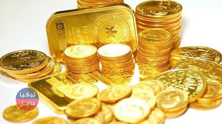 سعر الذهب في تركيا اليوم الثلاثاء بمختلف العيارات