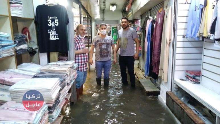 مشاهد لا تُعقل .. إزمير غربي تركيا تغرق بمياه الامطار (شاهد بالفيديو+ صور)