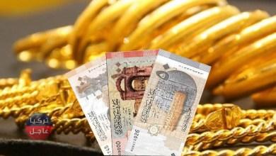 تغيرات كبيرة تشهدها أسعار الذهب في سوريا اليوم الجمعة
