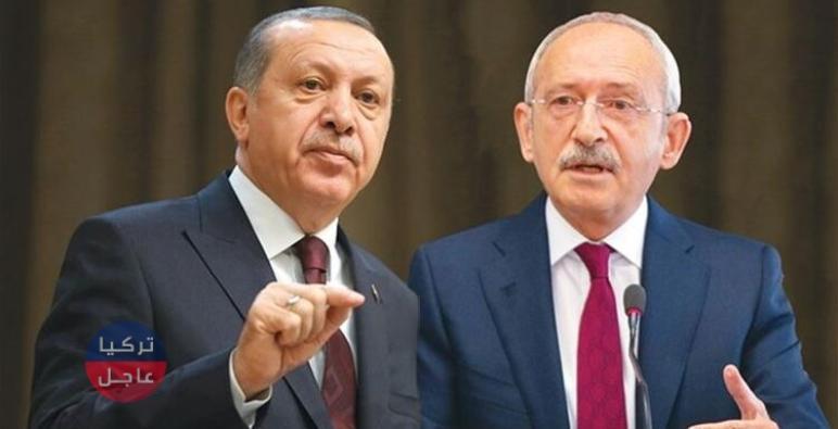 تغريم زعيم حزب المعارضة كمال قلجدار أوغلو مبلغ ضخم لأردوغان وعائلته وإليكم التفاصيل