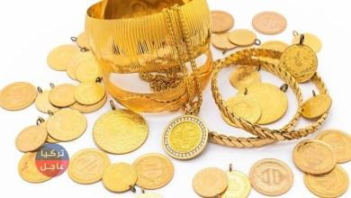 ارتفاع, بأسعار, الذهب, في, تركيا, وسعر, ليرة, الذهب, ونصف, الليرة, وربع, الليرة