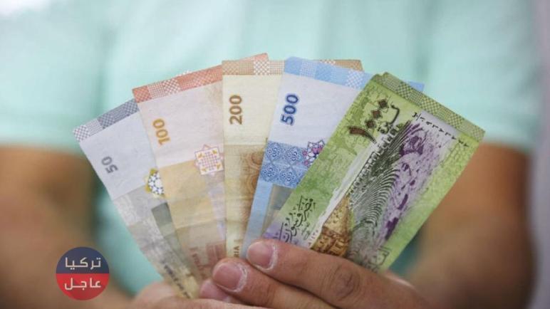الليرة السورية تشهد تغيرات أمام العملات وإليكم النشرة اليوم الثلاثاء 8/9/2020