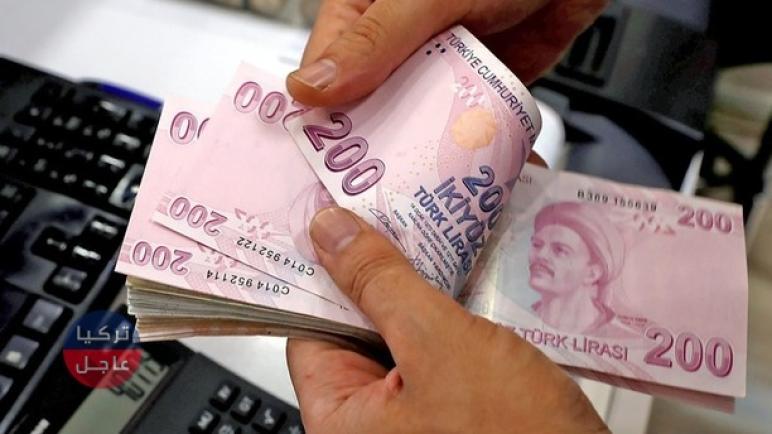 اليكم النشرة المسائية لسعر صرف الليرة التركية اليوم الأحد 13/9/2020