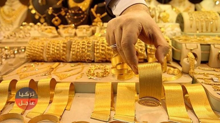 سعر غرام الذهب عيار 24 و22 و18 في تركيا اليوم الأربعاء