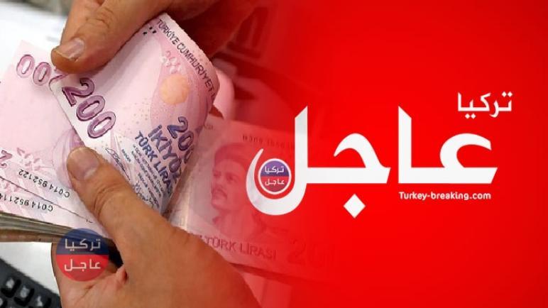 انخفاض سعر صرف الليرة التركية اليوم الخميس 3/9/2020