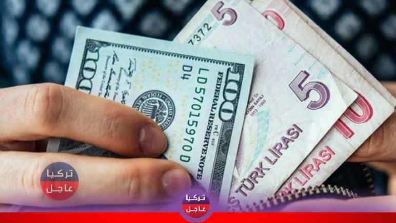 سعر صرف الليرة التركية اليوم الثلاثاء 1/9/2020