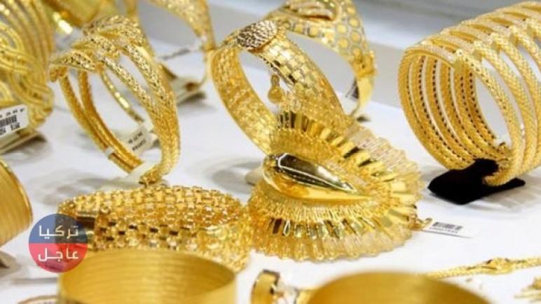 إليكم سعر غرام الذهب من عيار 24 و22 و21 و18 في تركيا اليوم الإثنين