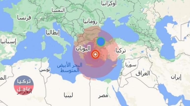 أول تعليق للاتحاد الأوروبي على زلزال إزمير