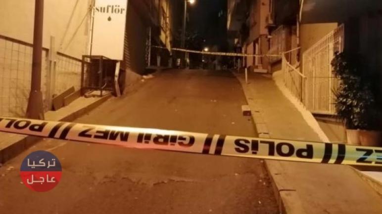اعتداء على شاب سوري في غازي عنتاب جنوبي تركيا