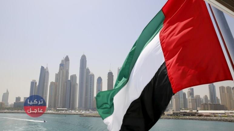 الإمارات تمنع دخول مواطني 13 دولة عربية وإسلامية إلى أراضيها منها تركيا وإليكم القائمة