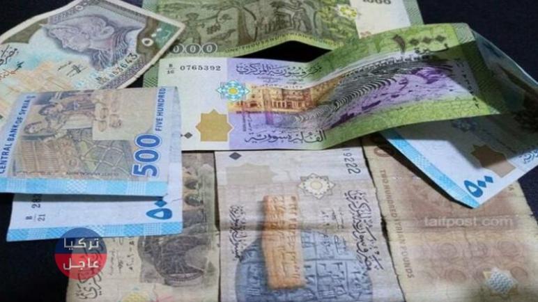 اللّيرة السورية تنخفض بقوة اليوم الخميس مقابل الدولار وبقية العملات