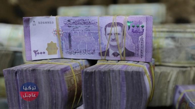 اللّيرة السورية تشهد أكبر انهيار لها منذ أشهر مقابل الدولار وبقية العملات