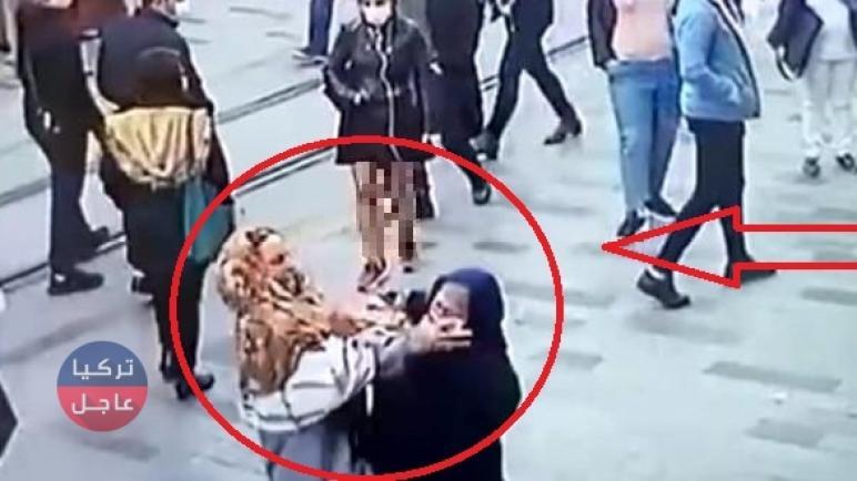 شاهد بالفيديو شجار بين امرأتين في إسطنبول تعدت إحداهن على منطقة الأخرى