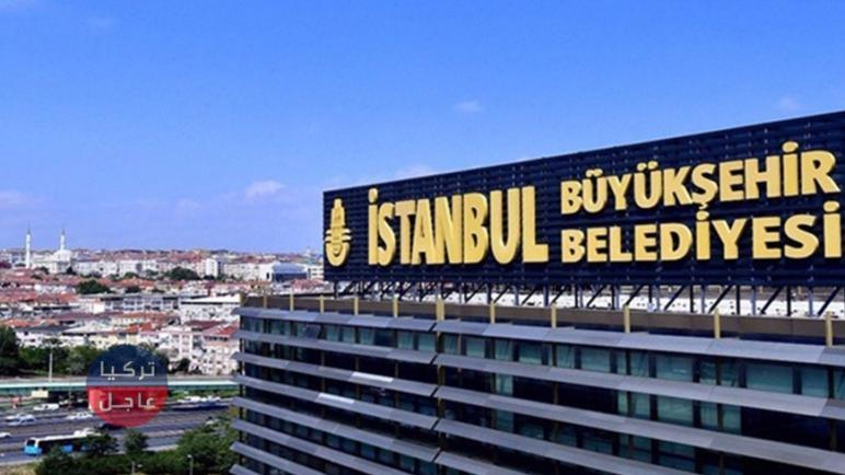 بلدية إسطنبول تعلن عن قيود جديدة للحد من انتشار كورونا