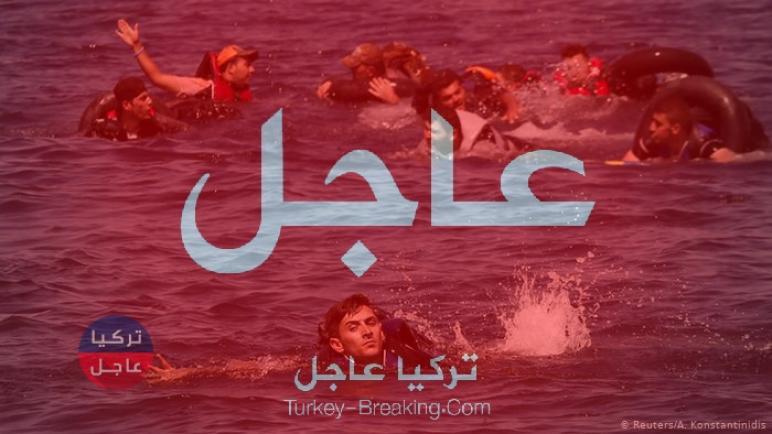 4 سوريين يلقون حتفهم وسط البحر المتوسط وإليكم أسمائهم
