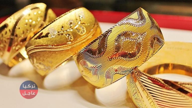 سعر غرام الذهب في تركيا من عيار 24 – 22 – 21 – 18 اليوم الثلاثاء