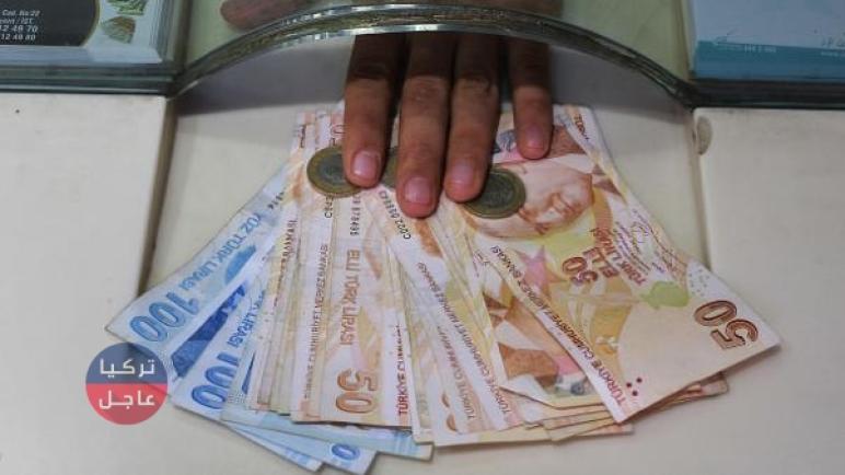 سعر صرف اللّيرة التركية مقابل الدولار وبقية العملات اليوم الخميس