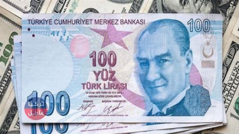 انخفااض ملحوظ للّيرة التركية أمام الدولار وبقية العملات اليوم الإثنين