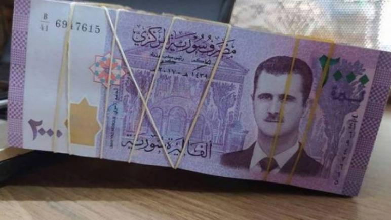 إليكم سعر صرف اللّيرة السورية مقابل الدولار وبقية العملات اليوم الثلاثاء 3/11/2020