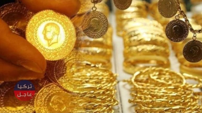 ارتفاع أسعار الذهب في تركيا من عيار 24-22-21 وسعر ليرة الذهب اليوم السبت