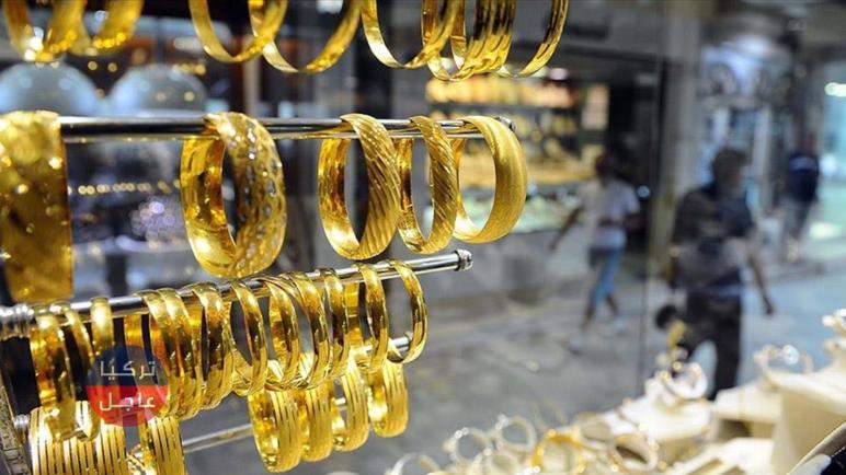 كم سعر غرام الذهب في تركيا من عيار 24-22-21 ؟! إليكم الأسعار