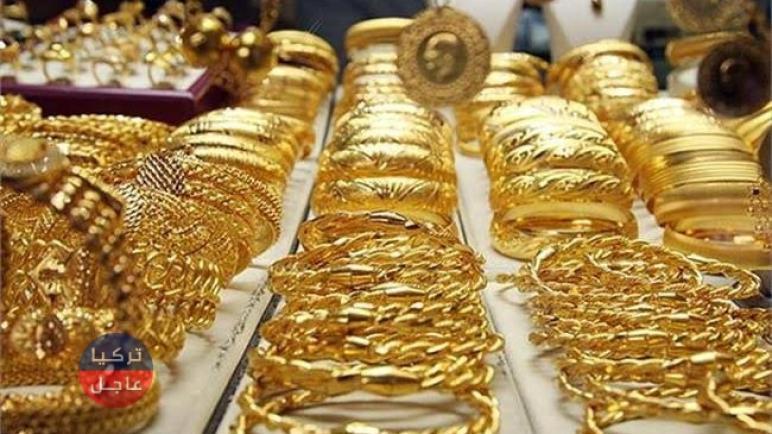 أسعار الذهب في تركيا تنخفض بشكل كبير لأول مرة منذ أشهر