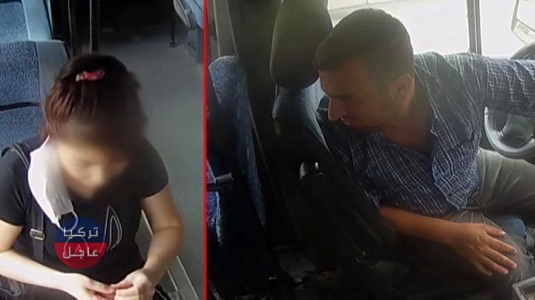 شاهد بالفيديو ماذا فعل سائق حافلة في إسطنبول بإمرأة أوزبكستانية داخل الحافلة