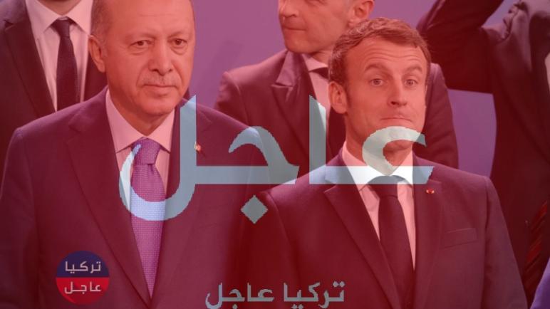 """فرنسا """"تزعل وتراضي حالها بحالها"""" تتودد لتركيا بإجراء عاجل بعد غضب أردوغان"""