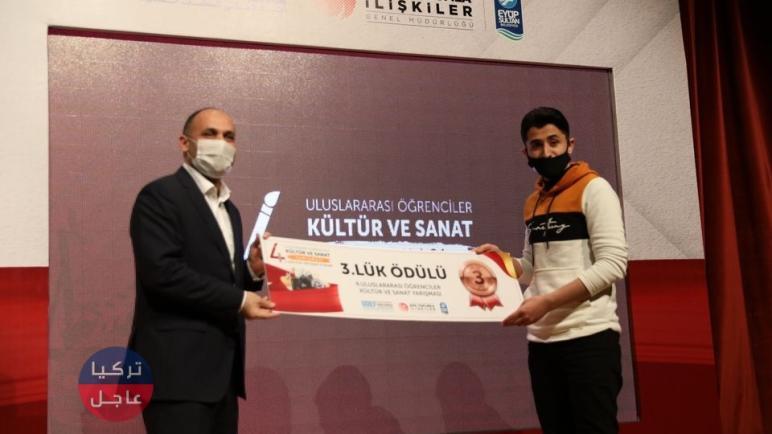 شباب سوريون يفوزون بجوائز لمسابقات دولية اقيمت في تركيا