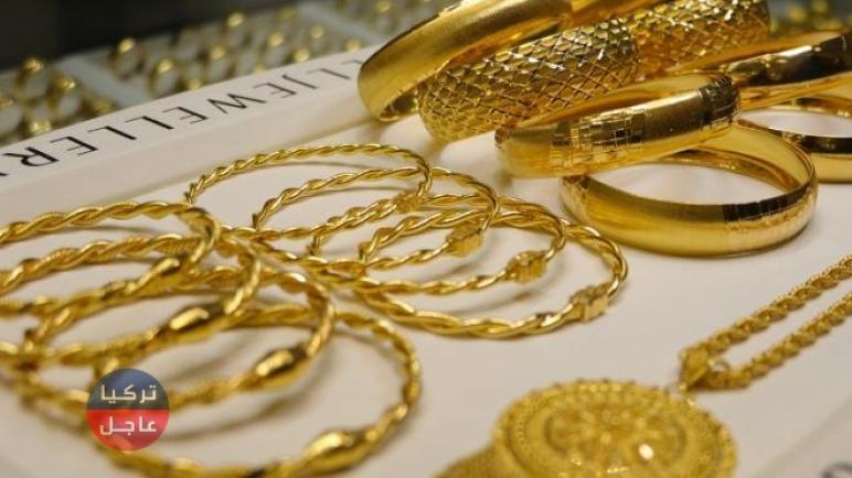 اسعار الذهب في تركيا عيار 24 22 21 تنخفض للمرة الثانية اليوم