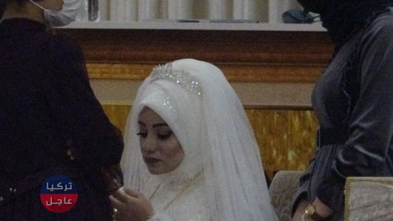 حفل زفاف يتحول الى كابوس على العروس التي انفجرت بكاءاً والحاضرين في بورصا .. تركيا