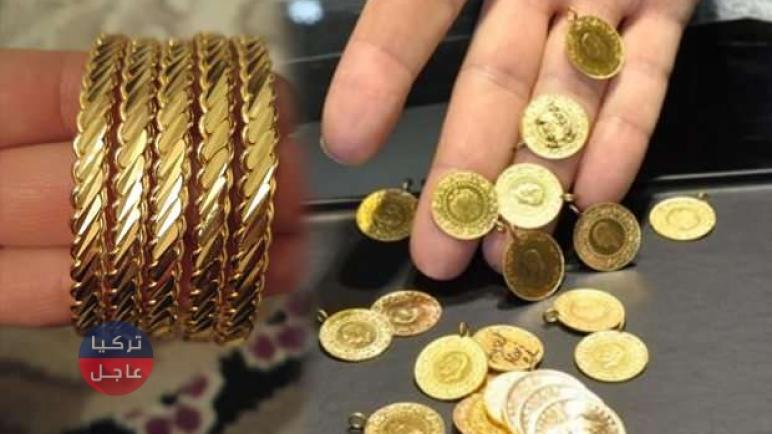 سعر غرام الذهب في تركيا من عيار 24 22 21 18