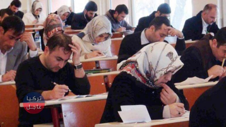 وزارة التربية تعلن تأجيل امتحانات المدارس المتوسطة والثانوية وإليكم التفاصيل