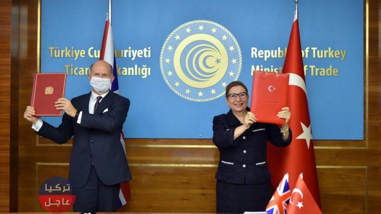 تفاصيل الاتفاق التاريخي للتجارة الحرة بين تركيا و بريطانيا