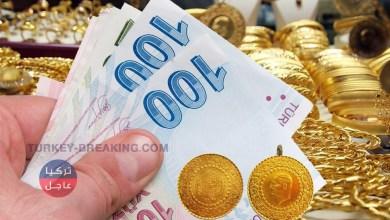 ارتفاع سعر غرام الذهب في تركيا مع بداية السبت
