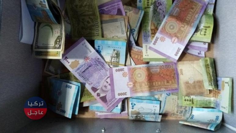 اللّيرة السورية تنهار مقابل الدولار وبقية العملات اليوم الخميس 2020/12/10