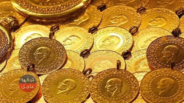 ارتفاع سعر ليرة الذهب في تركيا وسعر نصف وربع ليرة الذهب اليوم الإثنين