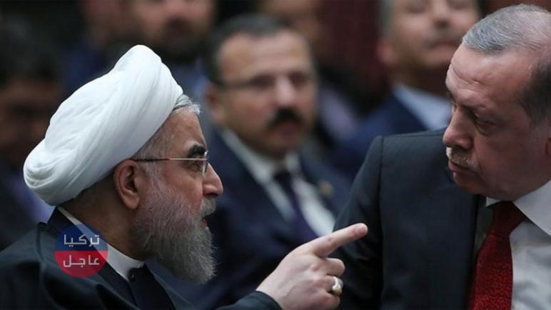 إيران تهاجم أردوغان وتركيا بتصريحاتها والرئاسة التركية تصفها بالعدوانية