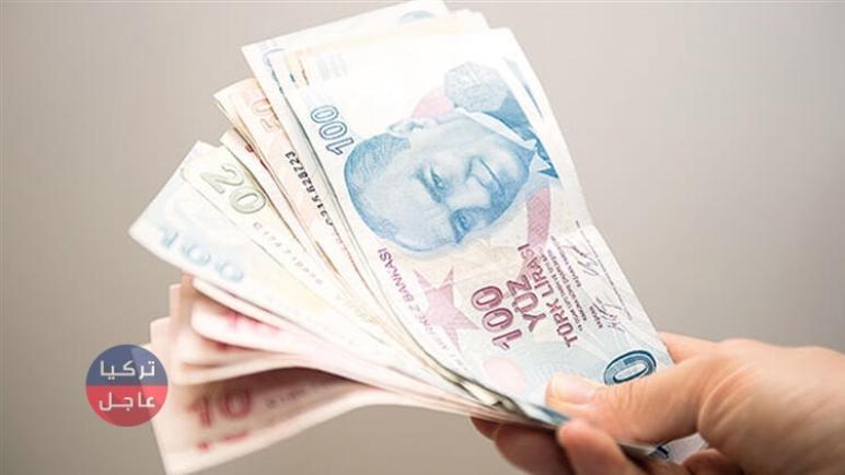 سعر صرف الليرة التركية وسعر الصرف مقابل الدولار وبقية العملات الأن
