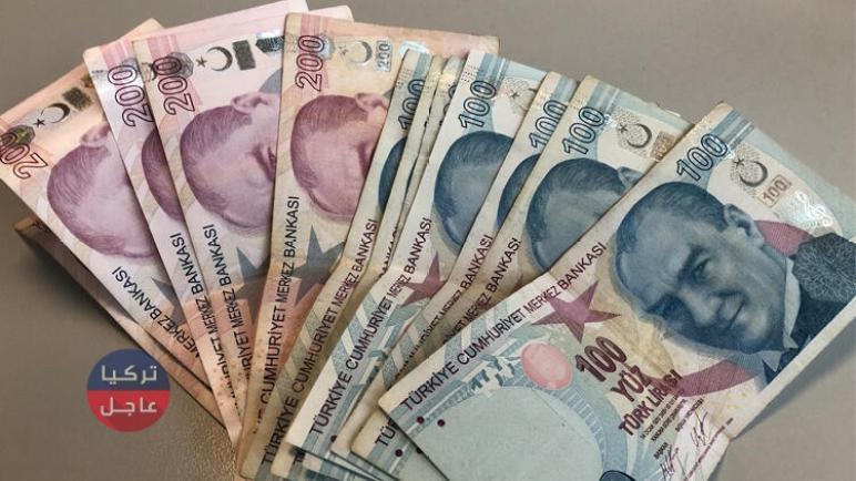 إليكم النشرة المسائية لسعر صرف الليرة التركية أمام الدولار وبقية العملات