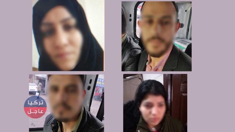 فقد ابنته في قونيا فوجدها بأيدي عصابة دعارة سورية في بورصا بتركيا