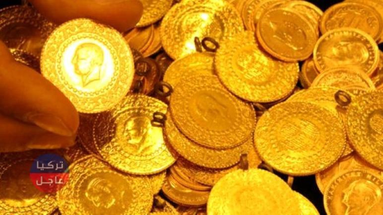 سعر ليرة الذهب في تركيا من نوع كماليات وجمهوريات اليوم الخميس