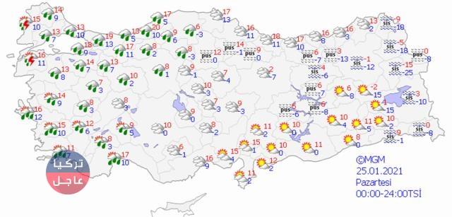 gunesli havalari unutun kar geri geliyor hafta 13884748 8355 m - موجة ثلوج كبيرة في العديد من الولايات التركية ومن ضمنها اسطنبول وأنقرة في هذه الأيام