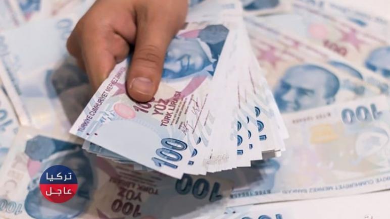 الليرة التركية تسجل انخفاضاً كبيرا أمام الدولار وبقية العملات اليوم الجمعة