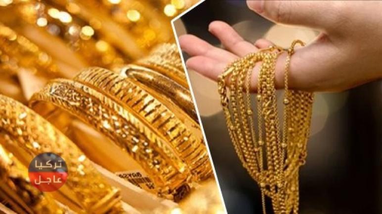 كيف ومتى أشتري الذهب؟!.. بعد التقلبات الكبيرة في اسعار الذهب