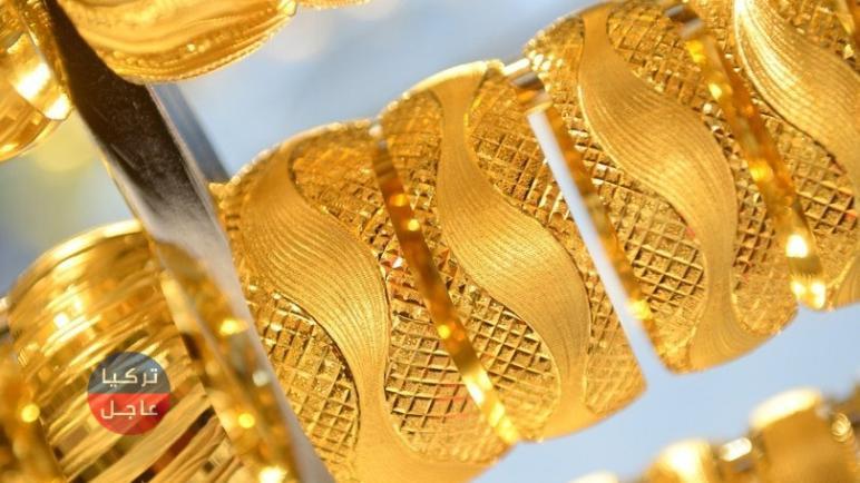 سعر غرام الذهب في تركيا عيار 24 22 21 18 اليوم الأحد 07/02/2021