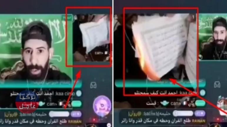 شاب سعودي يحرق القرأن في الرياض (شاهد بالفيديو)